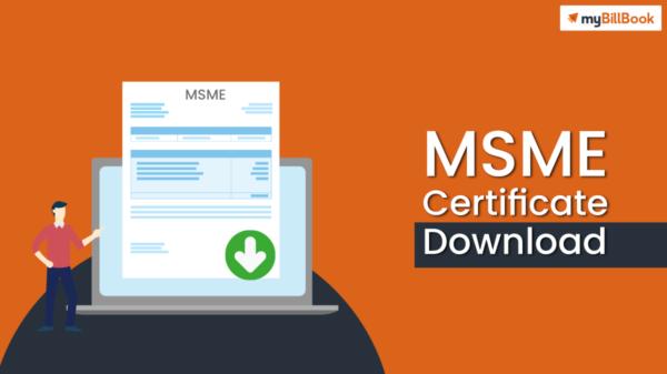 msme certificate download
