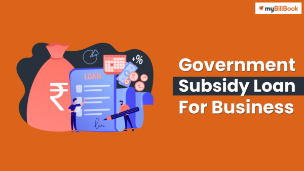 government subsidy loan for business