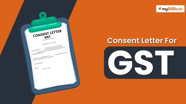 consent letter for gst